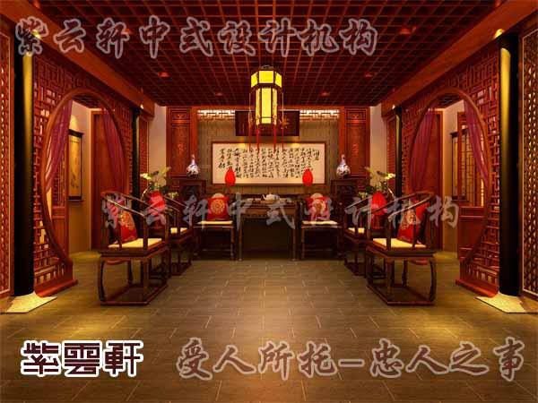 古典中式客厅装修效果图45