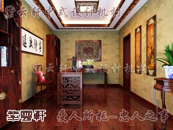 中式装修中的书房3
