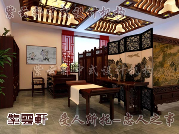 中式装修中的书房6