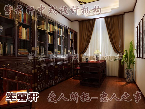 中式装修中的书房7
