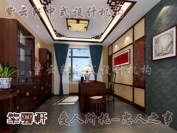 中式装修中的书房12