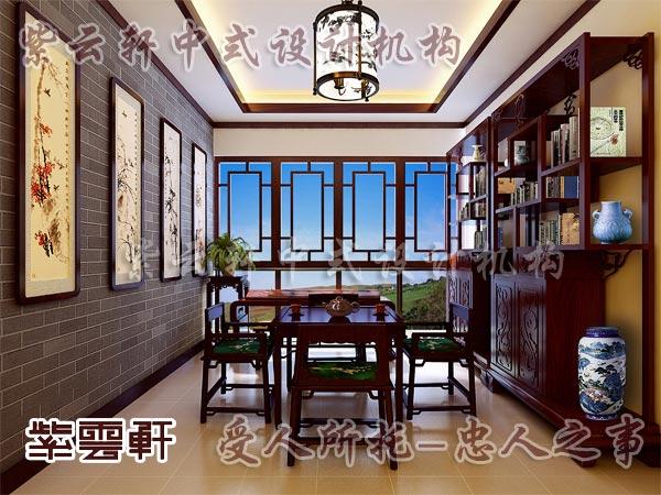中式装修中的书房14