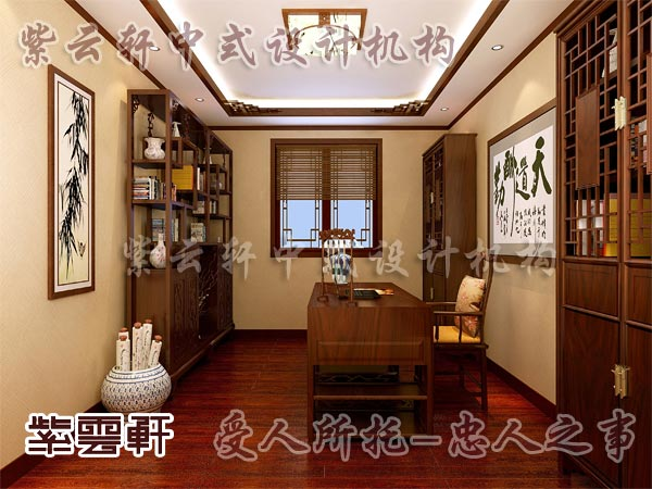 中式装修中的书房17
