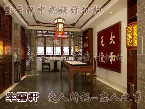 中式装修中的书房20