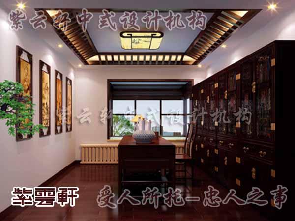 中式装修中的书房25