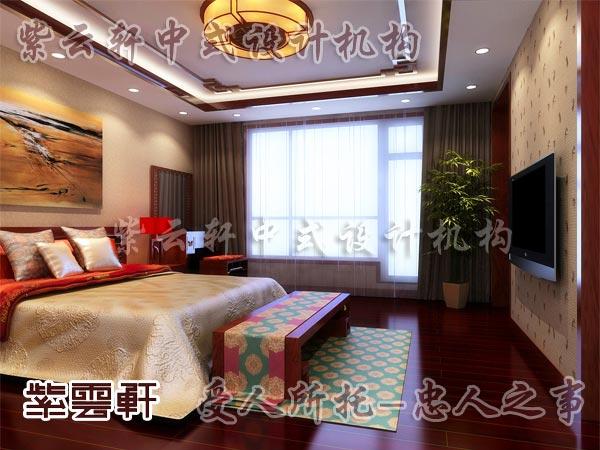 中式装修中的卧室1