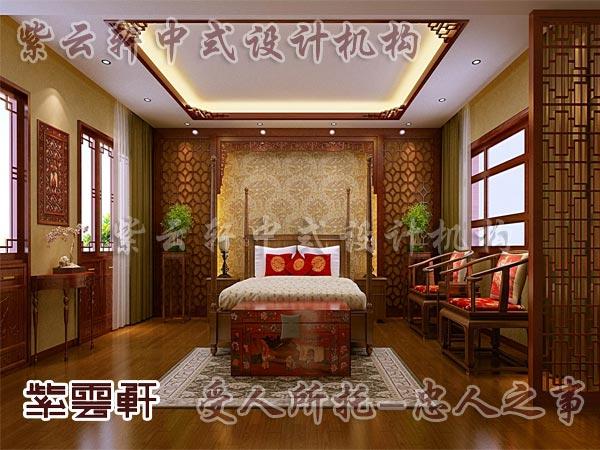 中式装修中的卧室15