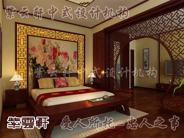 中式装修中的卧室10