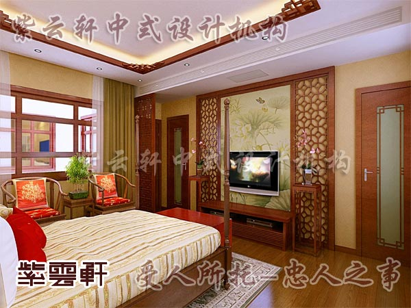 中式装修中的卧室16