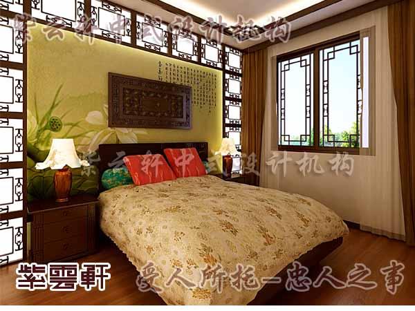 中式装修中的卧室20