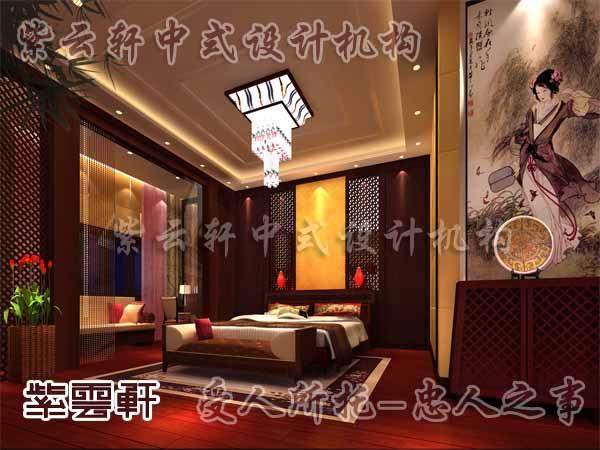 中式装修中的卧室21