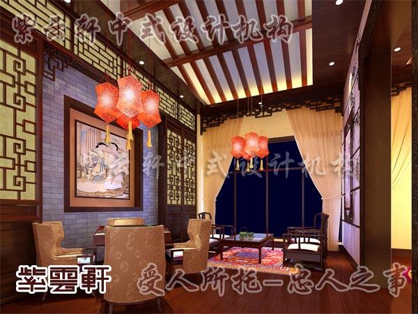 中式装修中的休闲室1