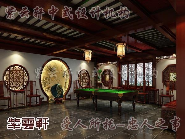 中式装修中的休闲室4