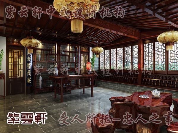 中式装修中的休闲室5