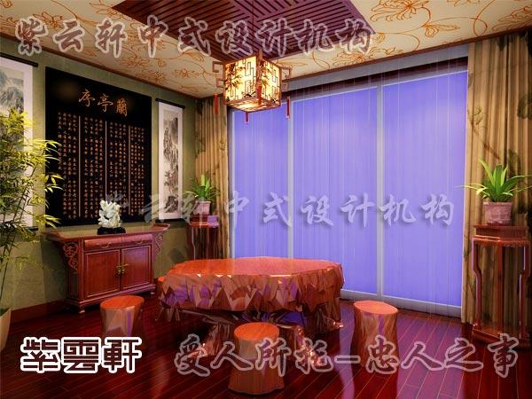 中式装修中的休闲室9