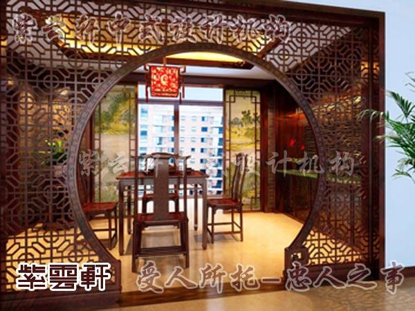 中式装修中的玄关4