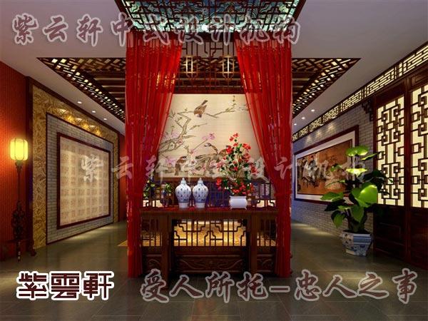 中式装修中的玄关9
