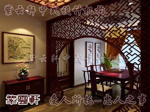 中式装修中的玄关11