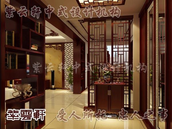 中式装修中的玄关12