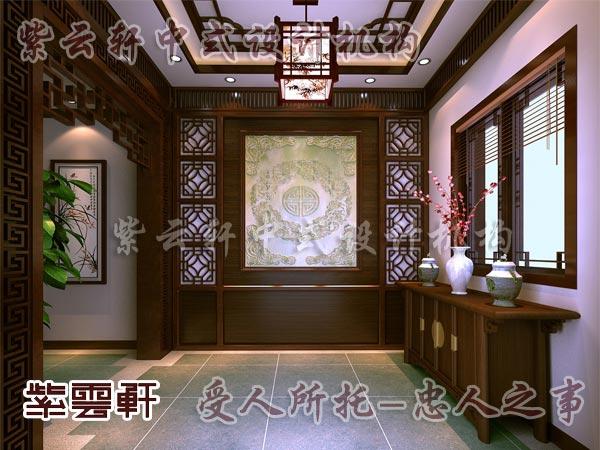 中式装修中的玄关14