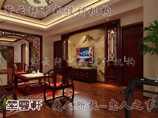 中式客厅装修效果图5