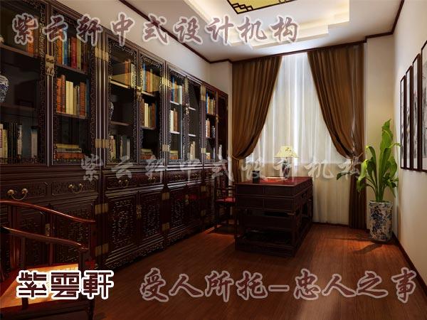 中式装修中的书房效果图展示