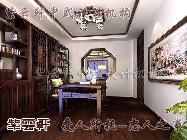 中式装修中的书房15_紫云轩中式设计图库