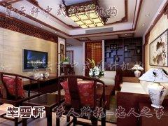 中式客厅装修7