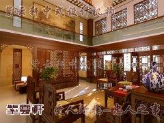 中式客厅装修5