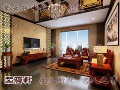 中式古典风格客厅3