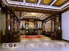 中式古典风格客厅6