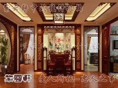 中式设计客厅2