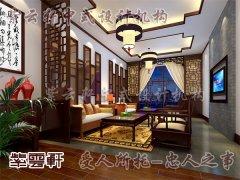 中式家居客厅2