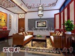 中式家居客厅3