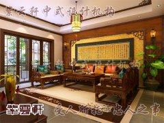 中式家居客厅7