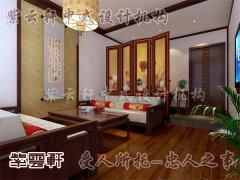 中式家居客厅5