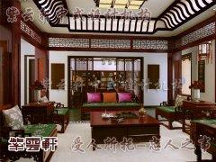 中式风格客厅设计3