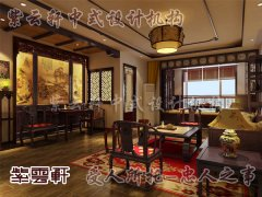 中式风格客厅设计4
