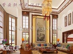 中式简约客厅