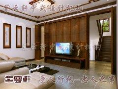 中式简约客厅3