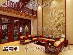 中式简约客厅7