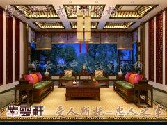 中式简约客厅6