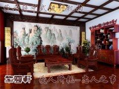 中式室内客厅装修3