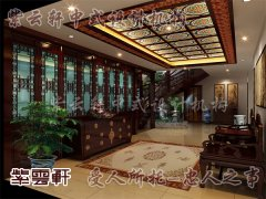 中式室内客厅装修4