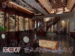 中式古典客厅