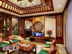 中式古典客厅3