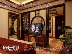 中式古典客厅5
