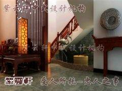 中式设计楼梯间