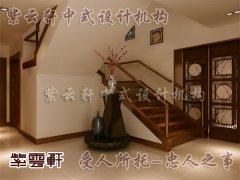 中式楼梯间风格2