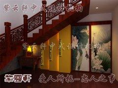 中式楼梯间风格5